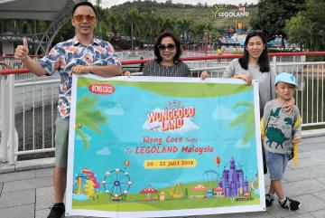 Wong Coco Goes To Legoland Malaysia